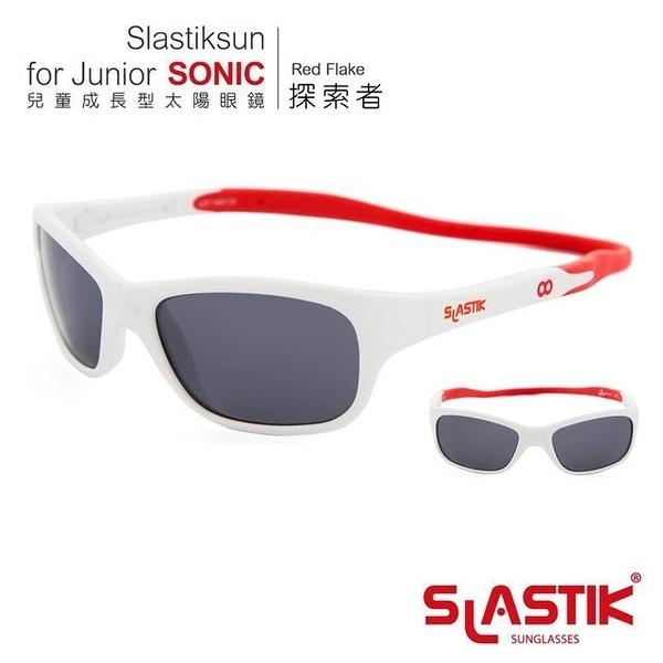 SLASTIK 兒童太陽眼鏡 探索者SONIC 007 (Red Flake) 白/紅 2-5歲
