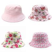 黑五好物節 兒童帽子女寶春夏粉花漁夫帽棉質雙面戴盆帽遮陽嬰兒太陽帽 小巨蛋之家