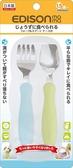 日本原裝新品 KJC Edison mama 嬰幼兒 學習餐具組 (叉子+湯匙/附收納盒/綠色+藍色/1.5歲以上)