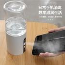 【台灣現貨供應】320毫升大容量自動感應...
