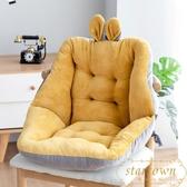 辦公室久坐靠墊壹體椅子座椅墊靠背毛絨屁股墊坐墊【繁星小鎮】