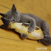 貓薄荷魚寵物玩具 朕的魚誰敢動,喵喵喵  朵拉朵衣櫥