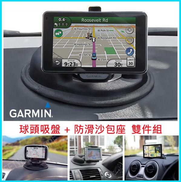 衛星導航支架沙包座吸盤車用布質防滑四腳座Garmin1480 Garmin1690 Garmin1370 Drive51
