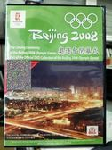 挖寶二手片-Y59-208-正版DVD-電影【奧運會閉幕式】-北京2008奧運會閉幕儀式