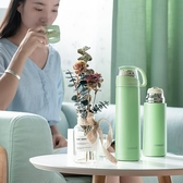 保溫杯女便攜可愛清新水杯大容量不銹鋼韓版學生簡約茶杯子男