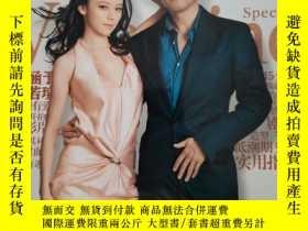 二手書博民逛書店時尚先生(2009年2月號)封面-張涵予罕見徐若瑄Y250075