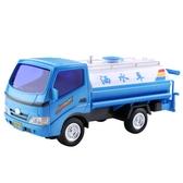 兒童大號灑水車模型可灑水會噴水清潔工程車男孩寶寶慣性玩具汽車【快速出貨】