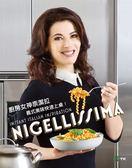 (二手書)廚房女神奈潔拉:114道輕鬆無壓力的義式美味快速上桌!