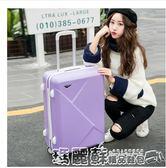 拉桿箱 行李箱男潮萬向輪韓版個性大學生密碼旅行箱女拉桿箱皮箱20寸igo  瑪麗蘇