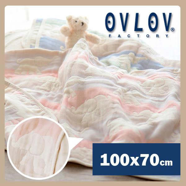 日本製六層紗小蓋被-大象(粉) OVLOV C-BKT-4023-PK-S