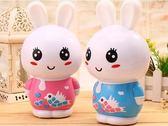 兒童講故事機早教機嬰兒小白兔子寶寶智慧MP3可充電下載音樂玩具  享購