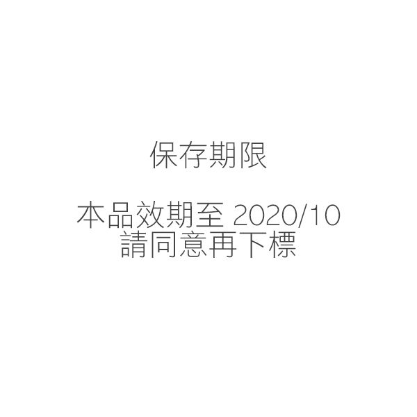 GARNIER 卡尼爾 專業淡斑精華 50ml 效期:2020/10【小紅帽美妝】