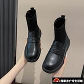 短靴女春秋單靴瘦瘦鞋馬丁靴子襪靴小皮鞋【探索者戶外】