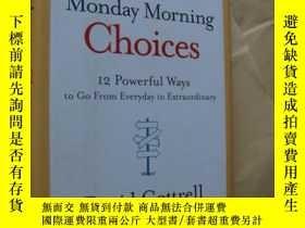 二手書博民逛書店Monday罕見Morning Choices:12 Power