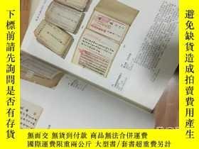 二手書博民逛書店罕見《上海鴻海2012春季藝術品拍賣會——中國書畫文獻碑版專場》