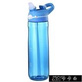 防漏吸管杯成人孕婦便攜運動水杯大容量塑料11-13【全館免運】