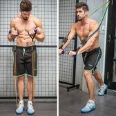拉力繩健身男練力量訓練彈力帶練腹肌胸肌健身器材家用彈力繩套裝  無糖工作室