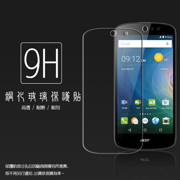 ☆超高規格強化技術 Acer Liquid Z530 鋼化玻璃保護貼/強化保護貼/9H硬度/高透保護貼/防爆/防刮