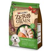 【寵物王國】優格-零穀室內犬(低活動量體重管理配方)15磅(6.8kg)