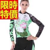 單車服 女款 長袖套裝-排汗透氣吸濕必備精美自行車衣車褲56y13【時尚巴黎】