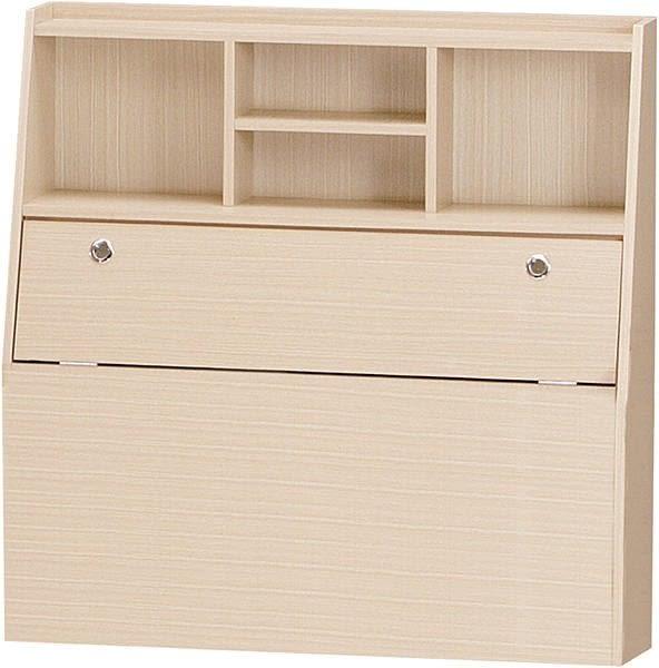 【新北大】❖L67-7 白橡3.5尺書架型床頭箱~大台北、桃園附近免運費
