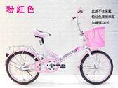 【億達百貨館】20025 全新 20吋 小折/小摺 折疊腳踏車 鋁輪圈 整台裝好出貨 現貨::