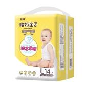 寶寶紙尿褲拉拉褲男女嬰兒超薄透氣寶寶尿不濕經濟裝