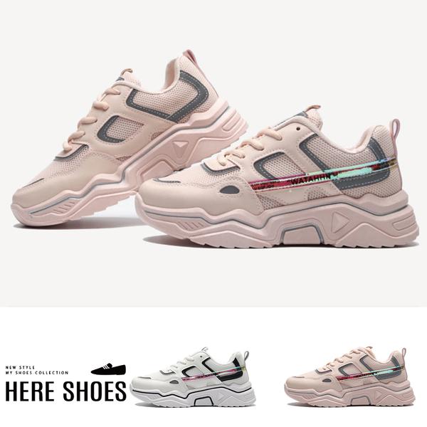 [Here Shoes] 5CM增高 韓版雷射反光皮革透氣網面 厚底綁帶運動休閒鞋 老爹鞋─KNGWF27