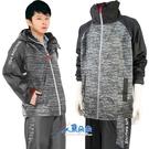 台灣現貨~雙龍牌 超輕速乾 機能 套裝 兩件式 登山 罩衫 防水夾克 隱藏式收帽 雙層防水