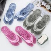 折疊拖鞋旅行男女居家室內防滑旅游超輕便攜