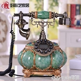 新款歐式復古電話機高檔座機家用奢華古董老式仿古電話機無線插卡 生活樂事館