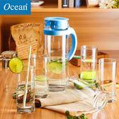 全館免運八九折促銷-ocean進口耐熱玻璃水壺大容量涼水壺冷水壺玻璃耐高溫茶壺涼水杯