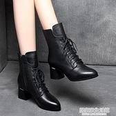靴子女2020秋款中跟尖頭系帶粗跟短靴女中筒靴馬丁靴春秋單靴  聖誕節免運
