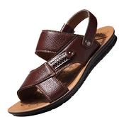涼鞋 涼鞋 【尾貨清倉】真皮男士撿漏斷碼涼鞋男夏季沙灘鞋軟底涼拖鞋兩用鞋
