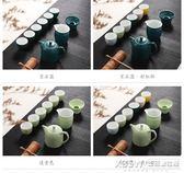 茶具套裝陶瓷整套功夫茶具茶杯茶壺茶道實木茶盤泡茶套裝簡約家用CY『新佰數位屋』