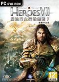 《魔法門:英雄無敵 7》中文版~深受玩家喜愛的回合制策略遊戲~新品上市,全館滿600免運