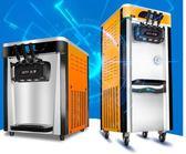 杰孚全自動冰淇淋機商用BQL25雪糕機甜筒機軟質冰淇淋機冰激凌機HM 衣櫥の秘密