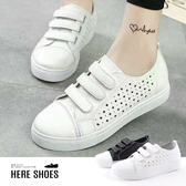 [Here Shoes]透氣星星洞洞鞋舒適運動魔鬼氈皮革低筒休閒鞋小白鞋圓頭包鞋─AA06-1