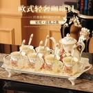茶具套裝帶托盤英式茶具茶杯家用陶瓷水杯【英賽德3C數碼館】
