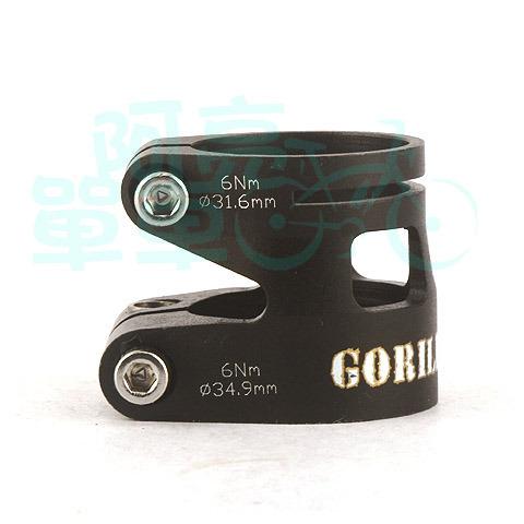 *阿亮單車*GORILLA PARK 防滑座管束,有力、輕量、安全的好選擇,黑與白兩色《A73-046》