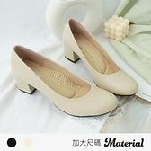 跟鞋 (加大版)質感素面圓頭跟鞋 MA女鞋 TG71380
