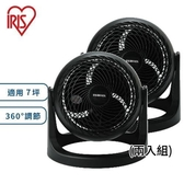 IRIS HE18 空氣循環扇 黑色 PCF-HE18 【二入組】
