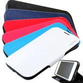 【破盤銅板價99元出清】KooPin Apple iPhone 5C 貂紋薄型 可立式側掀皮套