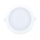 特力屋 15CM 15W LED防水崁燈...