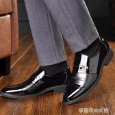 皮鞋 中老年商務皮鞋男內增高休閒鞋秋季男士增高鞋透氣爸爸鞋父親鞋子 夢露時尚女裝