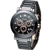 Diadem 黛亞登巴黎時尚計時陶瓷腕錶 8D1407-631RG-D