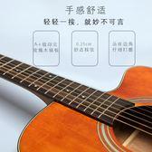 電箱單板民謠吉他41寸40木吉它樂器