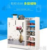 鞋櫃 多功能簡約現代門廳櫃簡易玄關鞋櫃隔斷櫃歐式 非凡小鋪 igo