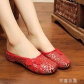 北京老布鞋女秋季新款紅色婚鞋涼拖鞋子繡花鞋中式新娘鞋美女鞋子 芊惠衣屋