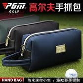 新款高爾夫手包男女手抓包防水迷你小包多功能手提包 【快速出貨】